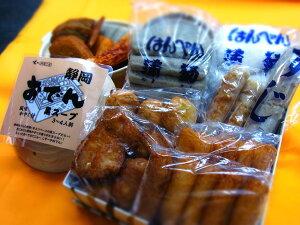 しぞーかおでんセット・中【スープ付】静岡 名産 保存料不使用さつまあげ おでん 手作りお土産 贈答用