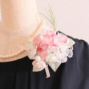 【手仕事の1点もの】 コサージュ フォーマル ピンク グリーン 緑 ホワイト 白 ブーケ 花束 コサージュ ケース付き 送料無料 卒園式 卒業式 入園式 入学式 結婚式 ギフト プレゼント 母の日 母