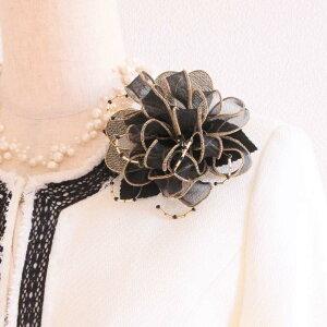 【手仕事の1点もの】 コサージュ フォーマル ブラック 黒 リボン コサージュ ケース付き 送料無料 卒園式 卒業式 入園式 入学式 結婚式 ギフト プレゼント 母の日 母親 親族 式典 衣装 ドレス