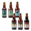 好きなビールを選んで詰め合わせ【鎌倉ビールお好み6本セット】鎌倉ビール月・鎌倉ビール花・鎌倉ビール星・葉山ビール・江の島ビール・鎌倉 大佛麦酒〜縁〜(大仏ビール)から選択。ご自宅用のクラフトビールセット。