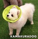 【犬 エリザベスカラー】【犬 ソフト エリザベス】リバーシブルエリザベス(メール便不可)