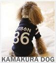 ◆メール便送料無料◆【ドッグウェア】【犬の服】36シャツ