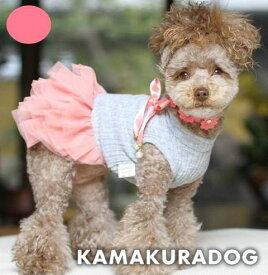 【鎌倉dog】【犬の服】ニットチュールワンピース