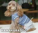 【犬の服】MIXカラーボーダーつなぎ