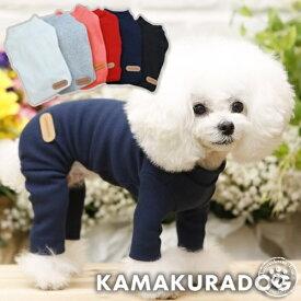 【ドッグウェア】【犬の服】シンプルつなぎ
