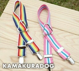 【ドッグウェア】【犬の服】【犬 服】サスペンダー