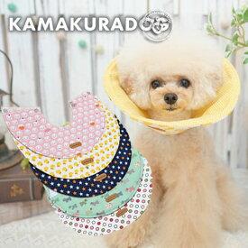 【犬 エリザベスカラー】【犬 ソフト エリザベス】コットンエリザベス(メール便可)
