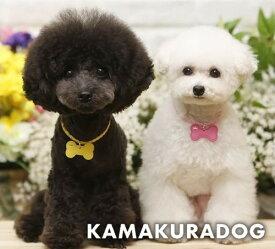 【犬の首輪】【犬 首輪】【猫の首輪】ネームタグ★ネックレス