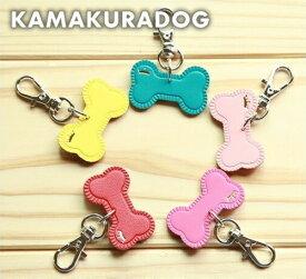 【犬の首輪】【犬 首輪】【猫の首輪】ネームタグチャーム
