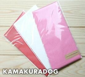 セットペーパ(白、ピンク、赤)