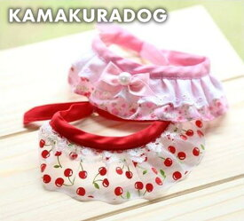【鎌倉DOG】スイートスカーフ