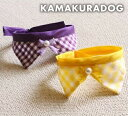 犬猫用ギンガムネクタイ