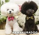 【鎌倉DOG】【犬猫 バンダナ】リボン蝶ネクタイ