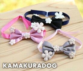【鎌倉DOG】【犬猫 ネクタイ】プリマ蝶ネクタイ