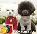 【ドッグウェア】【鎌倉Dog】ハイネック