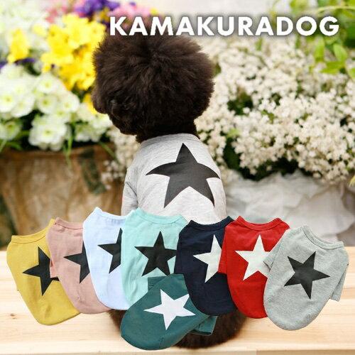 ◆メール便送料無料◆【ドッグウェア】【犬の服】★ロングスリーブシャツ