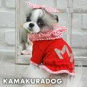 ◆メール便送料無料◆【ドッグウェア】【犬の服】ティアラワッペンシャツ
