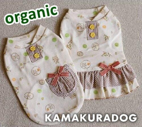 【ドッグウェア】【犬の服】ほのぼのTシャツオーガニックコットン