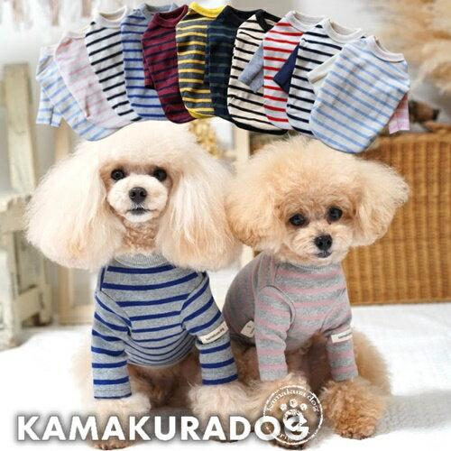 【kamakuradog】【犬服】鎌倉ボーダー's