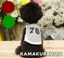◆メール便送料無料◆【ドッグウェア】【犬の服】76ビブス風タンク