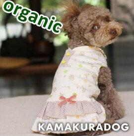 【ドッグウェア】【犬の服】ほのぼのワンピースオーガニックコットン