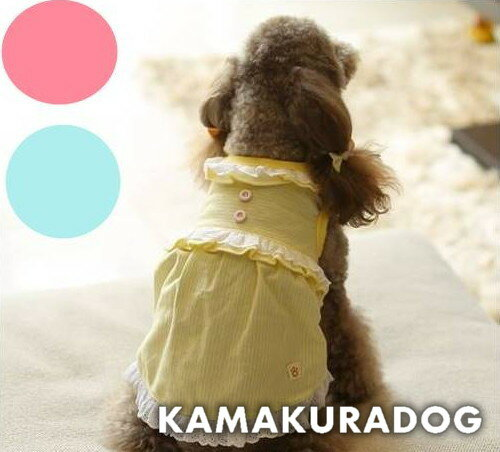 【ドッグウェア】【トイプードル 犬 服 可愛い】【犬服】ドリーミーワンピース