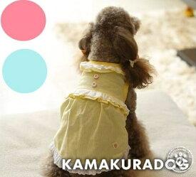 【ドッグウェア】【犬服】ドリーミーワンピース