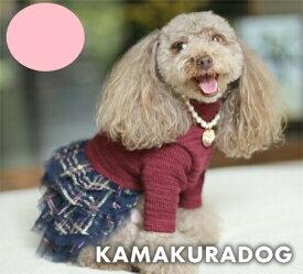 【鎌倉DOG】【ドッグウェア】【犬 服】ボリュームチュールワンピース
