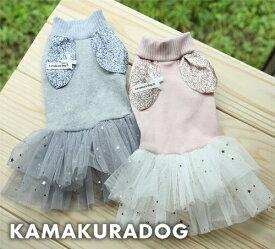 【ドッグウェア】【犬服】ラビットワンピース