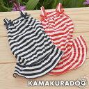 ◆メール便送料無料◆【ドッグウェア】【犬 服】サマー☆キャミワンピ