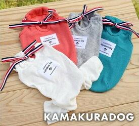 【鎌倉DOG】【ドッグウェア】【犬の服】フレンチリボンつなぎ&タンク