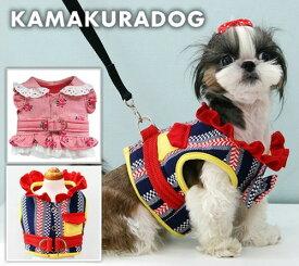 【犬の首輪】【猫の首輪】オシャレ洋服型ハーネス