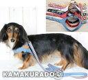 【犬の首輪】【犬 首輪】ソフトハーネス
