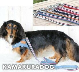 【犬のリード】【犬 リード】ソフトリード