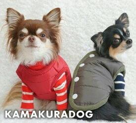 【ドッグウェア】【犬の服】シンプルベスト(メール便可)