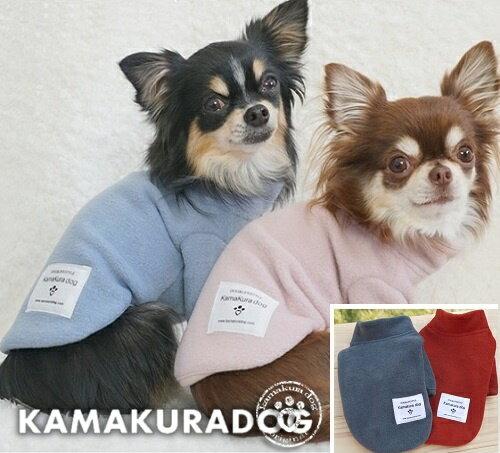 【鎌倉ドッグ】【犬 服】コーディガン