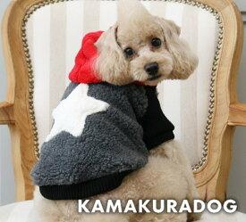 【鎌倉DOG】【犬の服】【ドッグウェア】ホワイトスター☆ジャケット