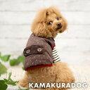 【鎌倉DOG】【犬の服】【ドッグウェア】ミニリボン柄ベスト