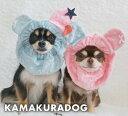 【犬のスヌード】【犬 スヌード】【猫のスヌード】モフモフスヌード