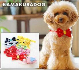 【鎌倉DOG】【犬猫 チョーカー】CUTEチョーカー