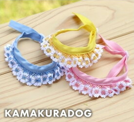 【鎌倉DOG】【犬猫 チョーカー】かぎあみスカーフ
