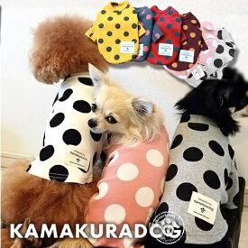 【ドッグウェア】【犬の服】DOTロングスリーブシャツ