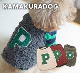 【犬の服】モコPベスト