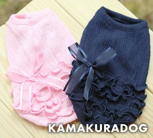 【鎌倉DOG】【犬の服】【犬 服 春 夏】フリルリボンタンク
