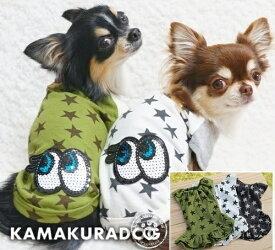 【鎌倉DOG】【犬の服】アイ★スターシャツ&ワンピ