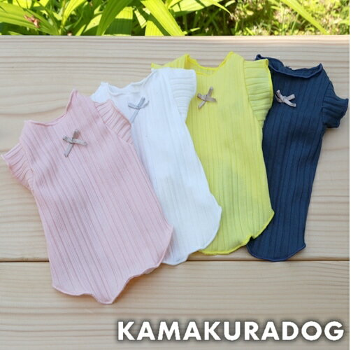 【鎌倉DOG】【犬の服】【犬 服 春 夏】ハルシャツ