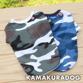 【ドッグウェア】【鎌倉dog】ミリタリーシャツ