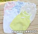 【鎌倉DOG】【犬の服】【ドッグウェア】フェアリータンク