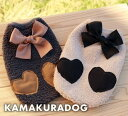 【鎌倉DOG】【犬の服】【ドッグウェア】ガールモコ