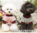 【鎌倉DOG】【犬の服】【ドッグウェア】リブトレーナーレッドライン